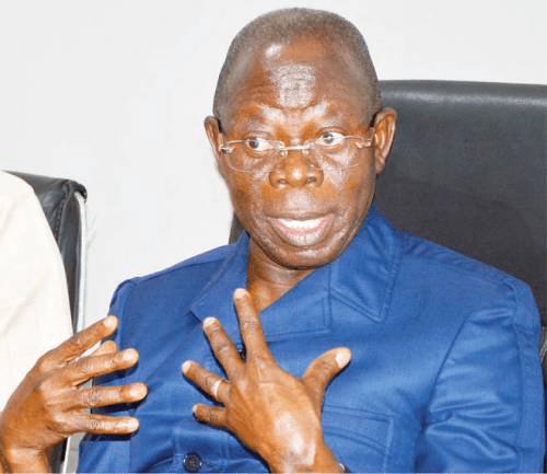 Oshiomhole as an Enigma